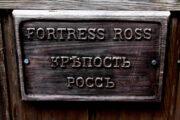 Экскурсия в первое русское поселение в Калифорнии - Форт Росс (фото 1)