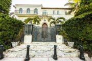 «Полный улет» - обзорная экскурсия по Майами (фото 7)